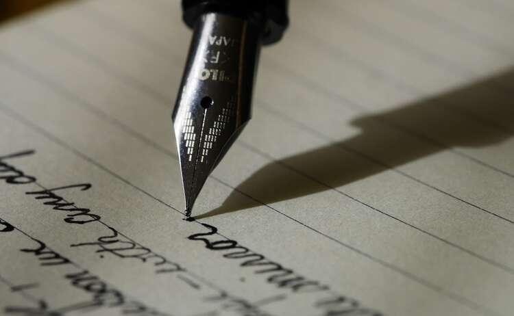 Writing 1209121 1280